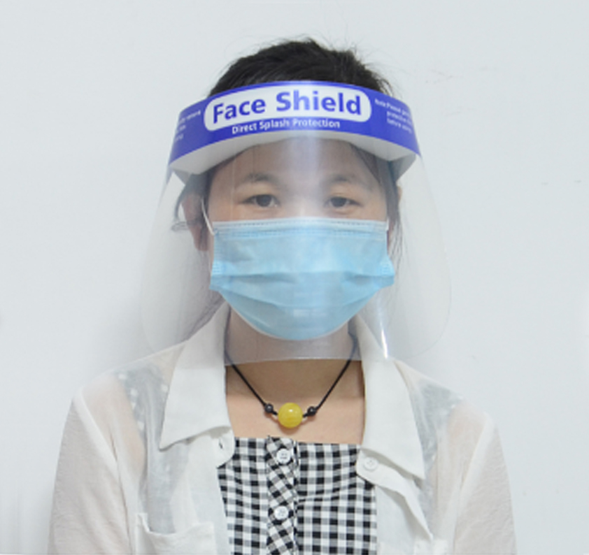 Face Shields - Front View
